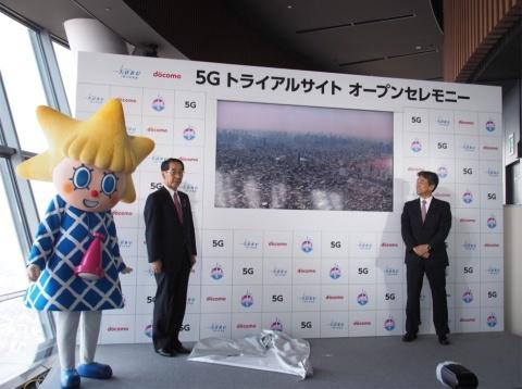 NTTドコモが17年に「5Gトライアルサイト」を立ち上げて5Gに関するさまざまな実証実験をするなど、日本は世界に先駆けて5Gに注力してきた国の1つだった