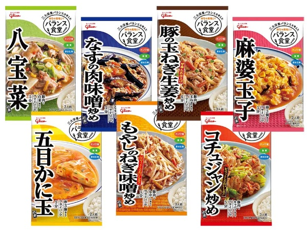 江崎グリコが販売する総菜の素「バランス食堂」シリーズ