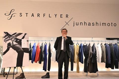 発表会であいさつした松石禎己スターフライヤー社長。「九州ではそこそこ有名な航空会社だ」と自負していたが、東京や関東での認知度は「まだまだだった」というエピソードを披露し、今回のプロモーションの重要性を語った