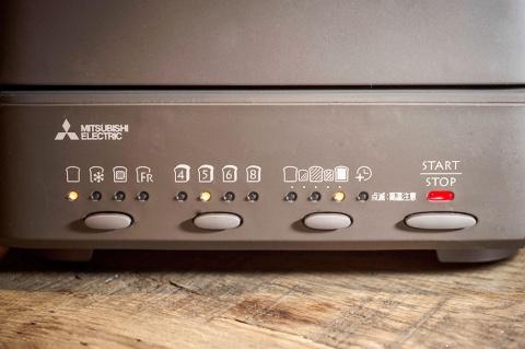 前面スイッチで、メニュー、厚さ、焼き色を設定する