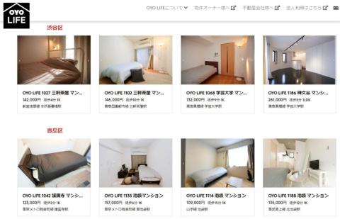 入居費用などがかからない分、家賃は相場より少し高く設定されている(「OYO LIFE」のウェブサイトより)
