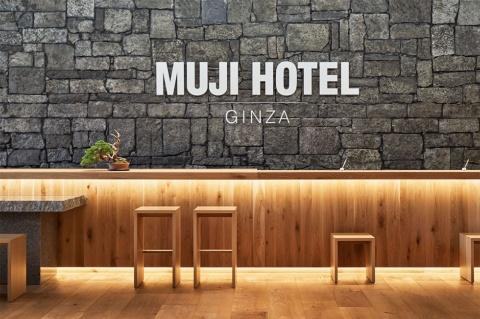 MUJI HOTEL GINZAは良品計画と飲食店やホテルの設計や運営を手がけるUDSが共同で企画。内装の設計や運営はUDSが行う