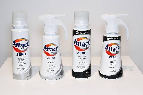 世界初の洗浄基剤「バイオIOS」を配合し、4月1日に発売された「アタック ZERO」(右はドラム式専用)