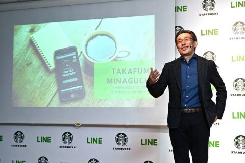 今回の業務提携について語るスターバックス コーヒー ジャパン最高経営責任者(CEO)の水口貴文氏