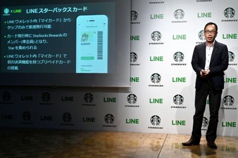 スターバックス コーヒー ジャパンデジタル戦略本部長の濵野努氏。今回の業務提携における具体的な内容と今後の展開などについて語った