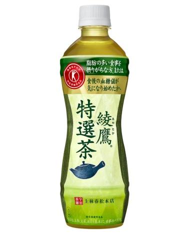 パッケージをリニューアルした「綾鷹 特選茶」(500ミリリットル入り、希望小売価格税別170円)