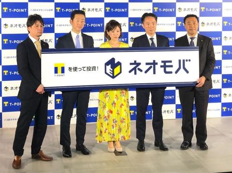 4月10日、SBI証券とCCCマーケティングが合弁で設立した「SBI証券ネオモバイル証券」は、Tポイントで株式を購入できるサービスを発表した