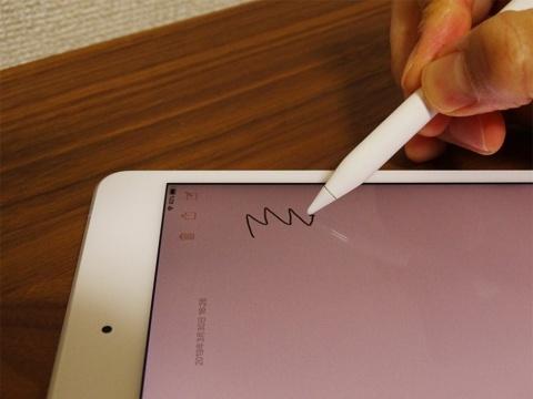 フルラミネーションディスプレイを採用。ペン先の追従がとても滑らかだ