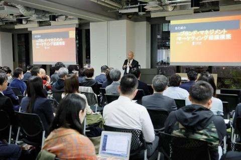 第1回「日経クロストレンド・ミートアップ」には、150人を超える聴講者が訪れた