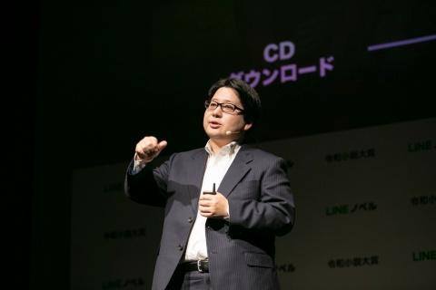 LINE取締役CSMO(最高戦略・マーケティング責任者)の舛田淳氏