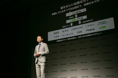LINE執行役員プロデューサーの森啓氏。令和小説大賞の審査員も務める