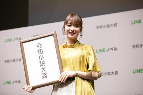 新設される「令和小説大賞」の第1回アンバサダーに就任した、乃木坂46の高山一実氏