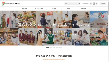 水で戻す! 麻辣担々麺など発売「未来消費カレンダー」新着情報(画像)