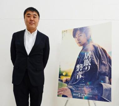 日本テレビ事業局映画事業部の藤村直人プロデューサー
