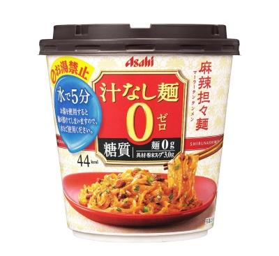 2019年5月20日発売のアサヒグループ食品「汁なし麺0(ゼロ) 麻辣担々麺」(税込み215円)