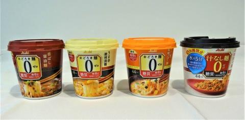 おどろき麺0(ゼロ)シリーズ。「汁なし麺0(ゼロ) 麻辣担々麺」(写真右端)で、初めて水で戻す麺を採用した
