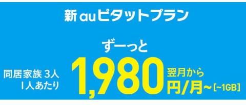 渋谷公会堂は6月から新名称に!「未来消費カレンダー」新着情報(画像)