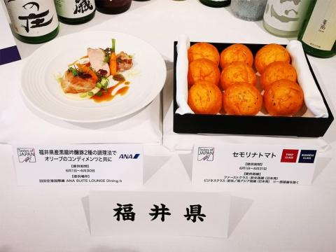 福井県産のフルーツトマトを使ったブレッドは多くの路線で提供される