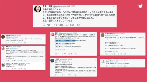日本人はTwitterにアクティブ リアルタイムと匿名性を強く支持(画像)