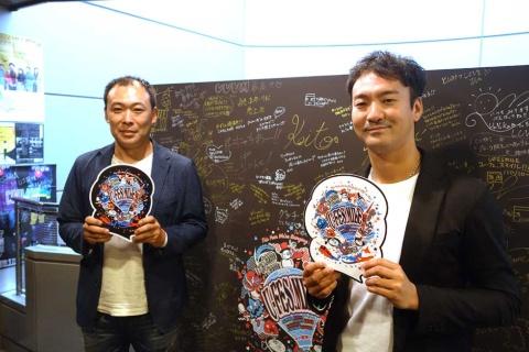 UUUMの鎌田和樹社長CEO(右)と梅景匡之取締役COO(左)