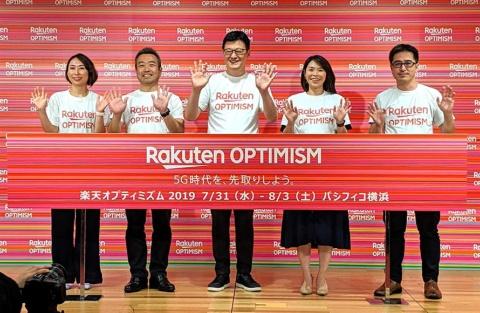「Rakuten Optimism 2019」は、楽天グループが総力を挙げて実施する一大イベント