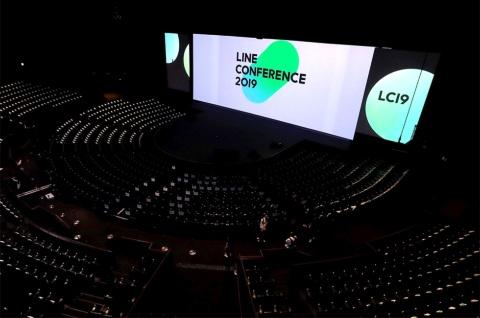 「LINE CONFERENCE 2019」では、「Life on LINE」をテーマに、さまざまな新サービスや新事業が発表された