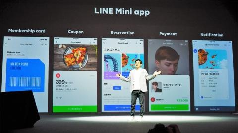 「LINE Mini app」は、一般的なホームページをLINEのコミュニティー内に開設するものと考えていい。一連のサービスはすべてLINEアプリ内で完結する