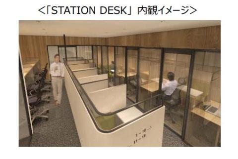 鉄道各社、消費税対応で運賃改定「未来消費カレンダー」新着情報(画像)
