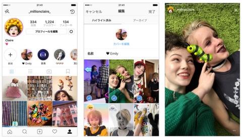 Instagramストーリーズ(Facebookプレスリリースより)
