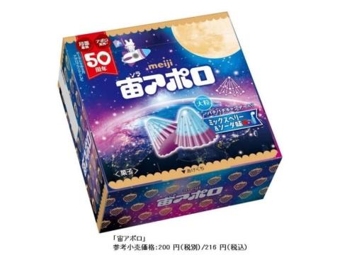 22年、京都にミュージアムホテル開業「未来消費カレンダー」新着情報(画像)