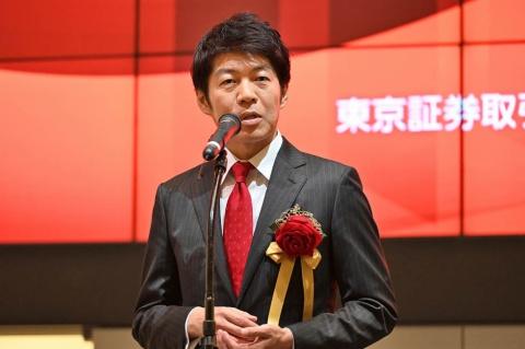 東証マザーズへの上場を果たし、橋本社長は「感無量」とのこと
