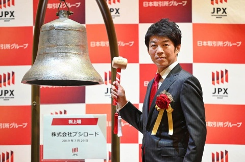 上場セレモニーでは、五穀豊穣(ほうじょう)にちなんで5回鐘を打ち鳴らすのが恒例。最初に打鐘を担当したのは橋本社長
