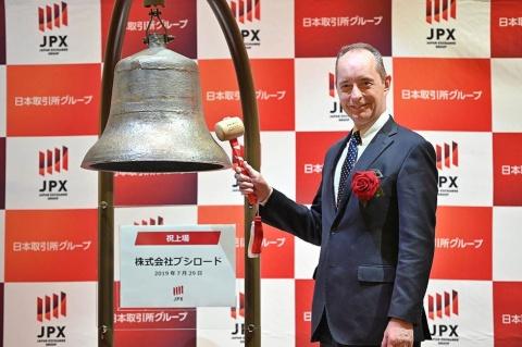 新日本プロレスリングのメイ社長も打鐘に参加
