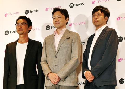 左から、イープラス 松田勝一郎常務、スポティファイジャパン 玉木一郎社長、イープラス 倉見尚也社長