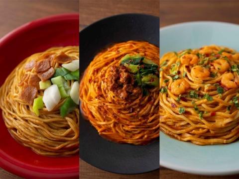 日清食品の完全栄養食「All-in」シリーズ第2弾は「まぜそば」