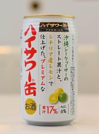 天然果汁にこだわり、人工酸味料などは使っていない