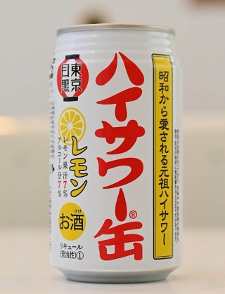 ハイサワー缶には、発売当初はなかった「東京目黒」のロゴが入っている