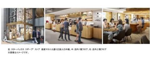 五輪期間に豪華客船ホテル導入「未来消費カレンダー」新着情報(画像)