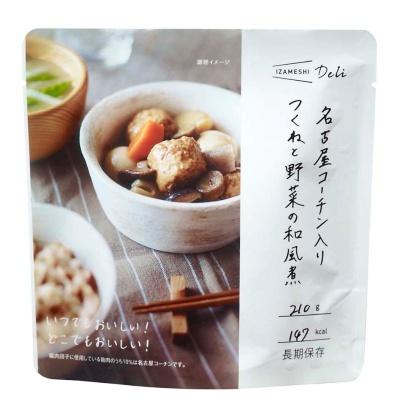 第一回日本災害食大賞美味しさ部門でグランプリを受賞した「IZAMESHI Deli 名古屋コーチン入りつくねと野菜の和風煮」
