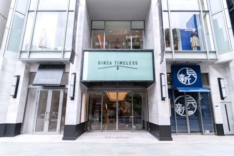 2019年9月6日にオープンした三陽商会の新しい旗艦店「GINZA TIMELESS 8」