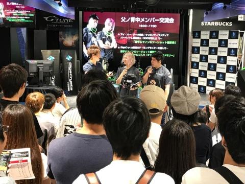2019年8月に大阪で行われた「第2回父ノ背中 ファンミーティング」の様子(写真提供:アイ・オー・データ機器)