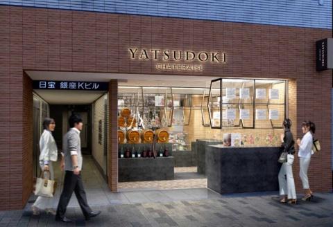 「YATSUDOKI 銀座7丁目」は八ケ岳の自然を意識した、落ち着いたトーンの外観