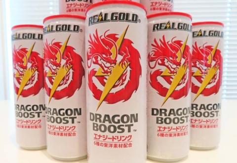 2019年10月7日に発売する「リアルゴールド ドラゴンブースト」(250ミリリットル缶、税別185円)