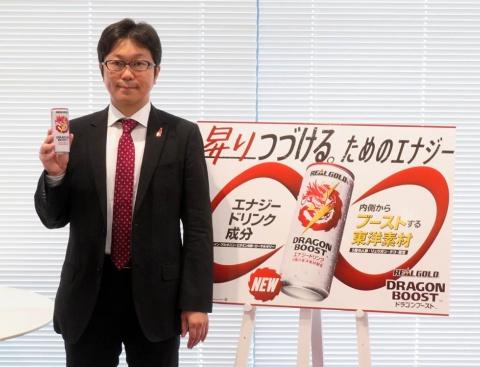日本コカ・コーラの島岡芳和氏