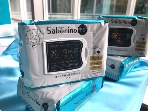 「サボリーノ オトナプラス 夜用チャージフルマスク」(32枚入り、税別1600円)。2019年9月20日にPLAZA、ロフトのオンラインストアにて先行発売。2019年10月15日からバラエティーショップ限定、数量限定で発売