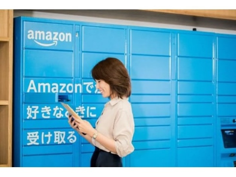 19年内に「Amazon Hub」を200カ所へ「未来消費カレンダー」新着情報(画像)