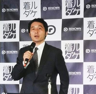 工藤氏は、「毎年1500~2000人が支援を受けるため新規登録する」という