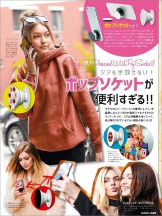 ポップソケッツは、「GOSSIPS(ゴシップス)」(日本ジャーナル出版)の16年9月号で取り上げられたほか、「MEN'S CLUB(メンズクラブ)」(ハースト婦人画報社)の19年06月号増刊や「月刊ゴルフダイジェスト」(ゴルフダイジェスト社)の19年11月号などでも紹介された
