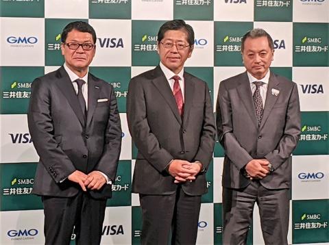 左から、GMOペイメントゲートウェイの相浦一成社長、三井住友カードの大西幸彦社長、ビザ・ワールドワイド・ジャパンの外山正志営業本部長