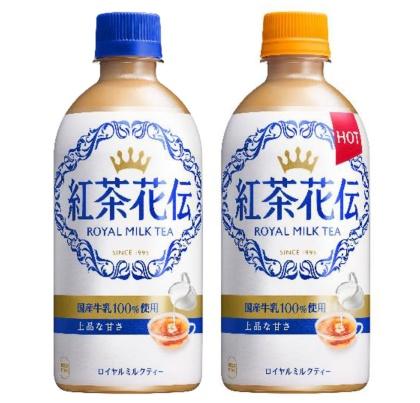 2019年9月2日にリニューアル発売された「紅茶花伝 ロイヤルミルクティー」